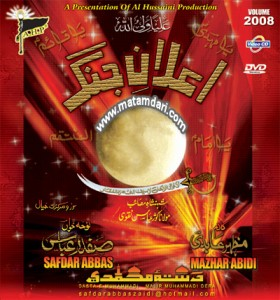 cd_cover_safdar_abbas_2008.jpg